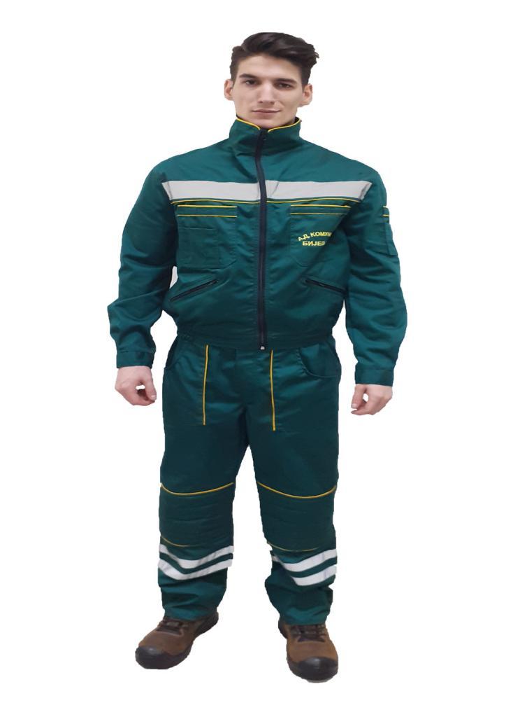 """<a href=""""/lat/sadr%C5%BEaj/radno-odijelo-3"""">Radno odijelo</a>"""