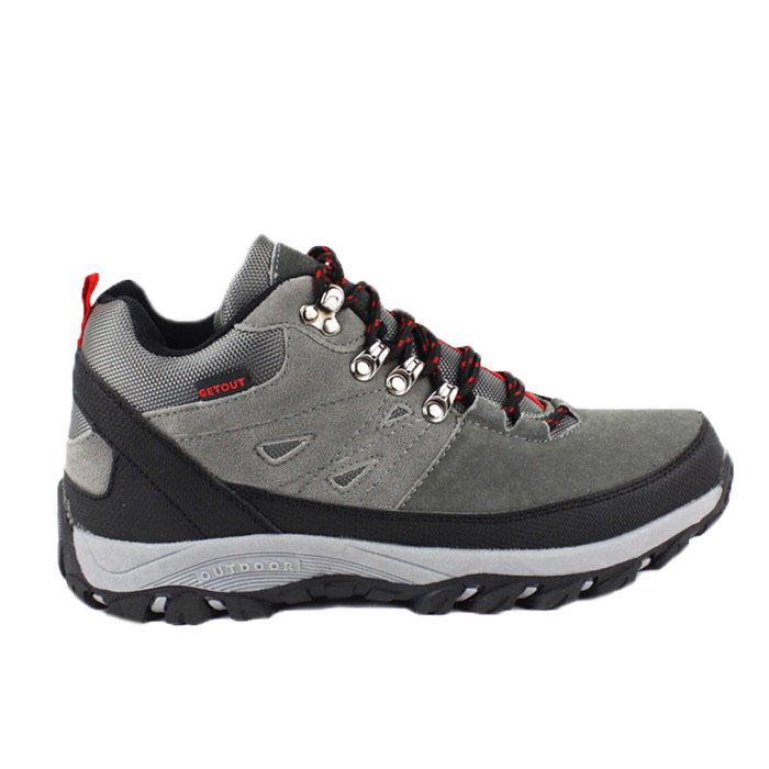 "<a href=""/en/sadr%C5%BEaj/treking-gray-shoes"">TREKING gray Shoes </a>"