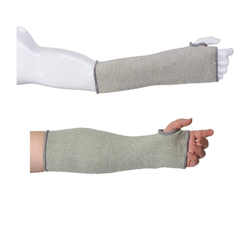 """<a href=""""/en/sadr%C5%BEaj/protective-sleeve-35-cm"""">PROTECTIVE SLEEVE 35 cm</a>"""